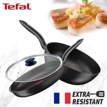 Tefal法國特福大理石不沾鍋三件組28CM(平底鍋+炒鍋+玻璃蓋)