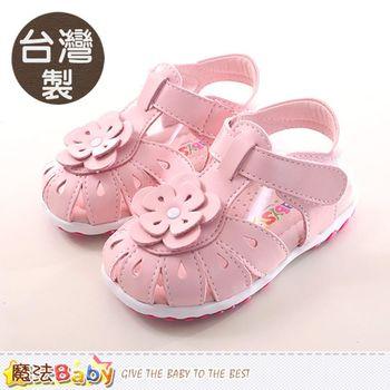 魔法Baby 寶寶鞋 台灣製專櫃款女童真皮涼鞋~sk0023