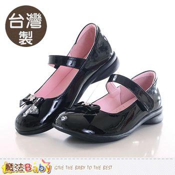 魔法Baby 女學生皮鞋 台灣製中小學生手工鞋~sk0029