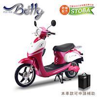 向銓 Betty電動自行車PEG-108