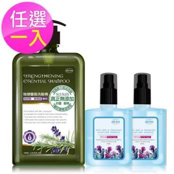arin氧潤 純精油舒緩香氛洗髮精*1+藍月太髮固多60ml*2