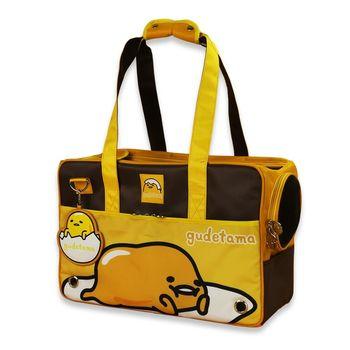 【三麗鷗】蛋黃哥 雷樂士寵物包-悠閒黃