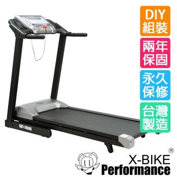 Performance 台灣精品 X-BIKE XBT-14500 自動揚升電動跑步機 加送地墊