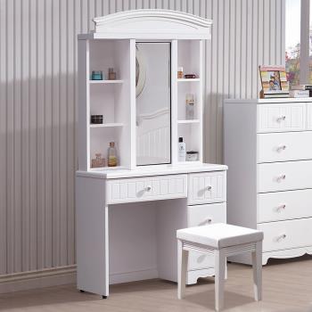 Bernice-艾莎法式2.7尺化妝桌/鏡台(贈化妝椅)