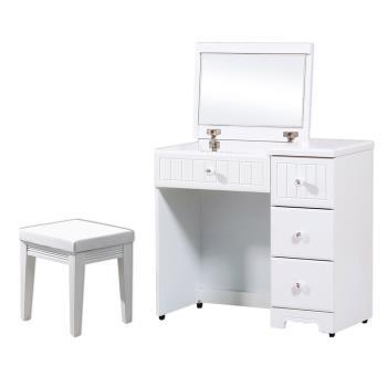 Bernice-艾莎法式2.7尺掀式化妝桌/鏡台(贈化妝椅)