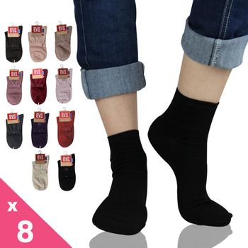 【BVD】1/2細針少女襪-8雙組(BW303襪子-短襪)
