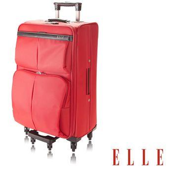 ELLE 經典魅力時尚設計款22吋高單寧防水耐磨布行李箱-魅力紅