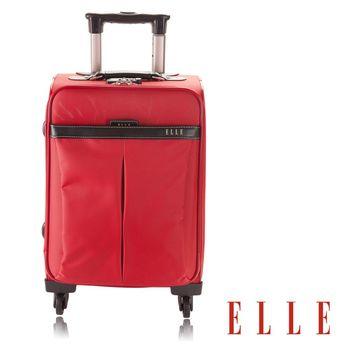 ELLE - 經典魅力時尚設計款‧20吋 高單寧防水耐磨布 時尚限定款-魅力紅