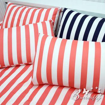 BUTTERFLY 極簡-桃紅 雙人四件式涼被床包組