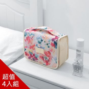 【韓版】禾風超質感新款加厚大容量懸掛式盥洗包(4入組)