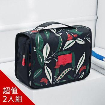 【韓版】禾風超質感新款加厚大容量懸掛式盥洗包(2入組)
