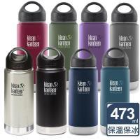美國Klean Kanteen 寬口保溫鋼瓶(473ml)