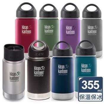 美國Klean Kanteen 寬口保溫鋼瓶355ml(8色可選)