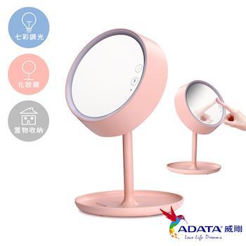 威剛 ADATA  LED 炫彩化妝鏡-粉