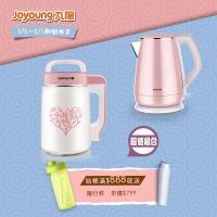 超值組合!! Joyoung 九陽 料理調理機(豆漿機) DJ06M-DS920SG  加碼贈:粉紅快煮壺 K15-F026M