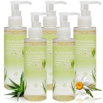 【BLOSSOM】芦荟洋甘菊植萃净白保湿温和深层卸妆露(150ML/瓶)X5件组