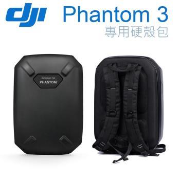 EFP 硬殼後背包-DJI Phantom 3專用
