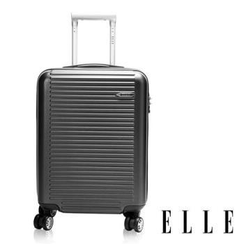 ELLE 裸鑽刻紋系列20吋經典橫條紋霧面防刮旅行箱-爐燼昏灰