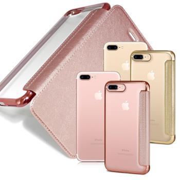 COLORS Apple iPhone 7 Plus / i7+ 5.5吋 法式浪漫裸背皮套
