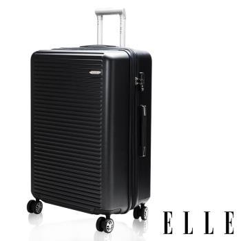ELLE 裸鑽刻紋系列24吋經典橫條紋霧面防刮旅行箱-優雅黑侍