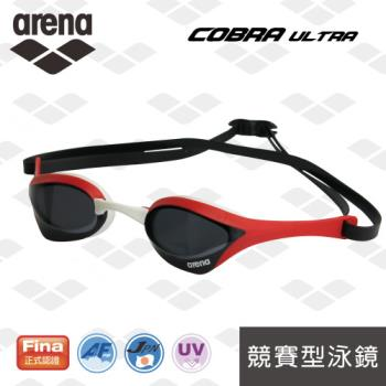 arena 競賽款 Cobra Ultra系列 AGL170 防霧 抗UV 泳鏡-行動