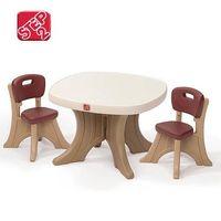 【美國 STEP2】妙家具-新古典桌椅組 12008968