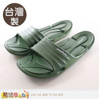 魔法Baby 成人男款海灘拖鞋 台灣製排水軟Q運動拖鞋~sa73705