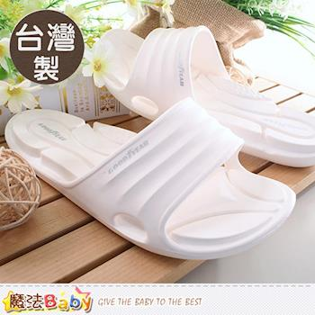 魔法Baby 成人女款拖鞋 台灣製吸震舒壓拖鞋~sa72709