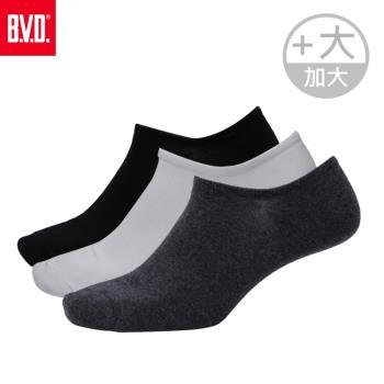 【BVD】男細針低口直角襪子(加大)-8雙組(B276襪子-低口襪)