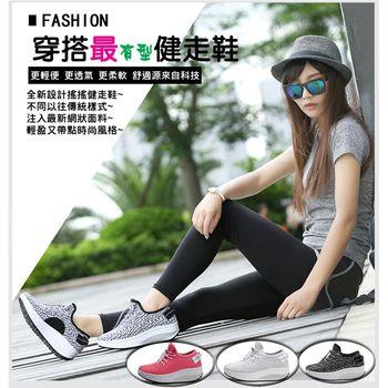 【JAR嚴選】新品超輕量時尚網狀健走鞋