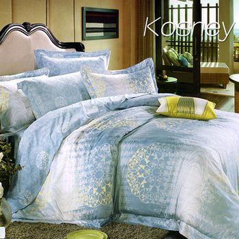 【KOSNEY】瑞麗佳人 雙人100%天絲全舖棉四件式兩用被冬包組