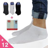 【BVD】細針船型襪(男)-12雙組+贈BVD素色毛巾3入(B228-B311襪子-短襪)