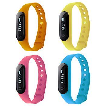 IS愛思 ME2H 運動健康管理智慧手環
