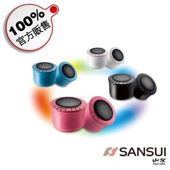 SANSUI山水 無線藍牙喇叭播放器 USP101