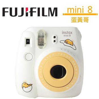 拍立得 FUJIFILM instax mini 8 相機-限量款蛋黃哥(平行輸入)