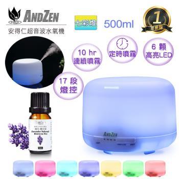 【ANDZEN】日系風格香氛負離子水氧機(AZ-1168+贈3瓶澳洲單方精油10ml)