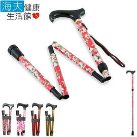 【海夫健康生活館】頂級碳纖折疊伸縮手杖
