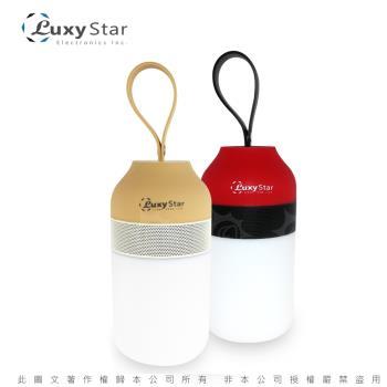 Luxy Star 樂視達藍芽音樂LED隨行燈 LS-12A