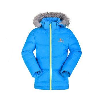 【聖伯納 St.Bonalt】小童-連帽羽絨外套 (88147)-艷藍 / 藍綠 / 亮玫紅 / 深海藍