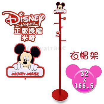 【迪士尼Disney】台灣製DIY 米奇 衣帽架 創意掛衣架 置物架 簡易衣架(正版授權)