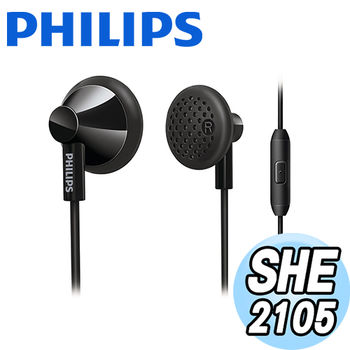 PHILIPS 飛利浦 手機專用 耳塞式耳機 SHE2105BK(酷炫黑)-C08025PLP
