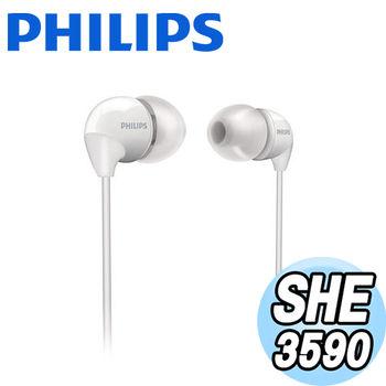 PHILIPS 飛利浦 耳道式耳機 SHE3590WT(經典白)-C08012PLP
