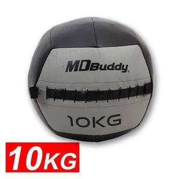 【MDBuddy】皮革重力球 10KG-藥球 健身球 韻律 訓練 隨機