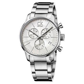Calvin Klein CK City 都會紳士計時腕錶-銀/43mm K2G27146