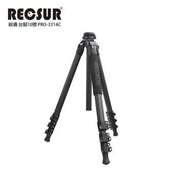 RECSUR 銳攝 台腳10號 PRO-3314C四節反折碳纖維腳架(不含雲台)