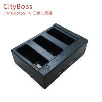 CityBoss for Gopro 電池充電器(可一次充電3顆)