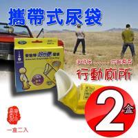 【金德恩】2盒組-行動廁所攜帶式車用尿袋(2入/盒)-台灣製造