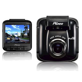 【快譯通Abee】SONY感光元件高畫質GPS行車記錄器 V56G