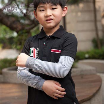 【PEILOU】貝柔抗UV涼感防蚊萊卡袖套-兒童