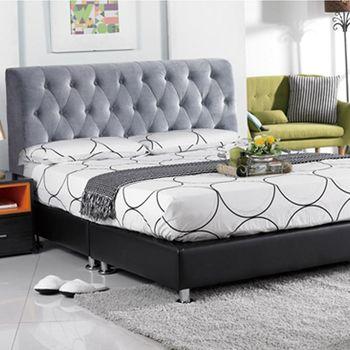 【AT HOME】喬安娜5尺布面雙人床頭片3件組(床頭片/床底/床墊)